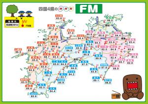 四国4県のNHKFM