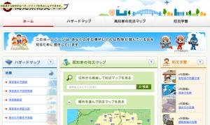 高知県防災マップ