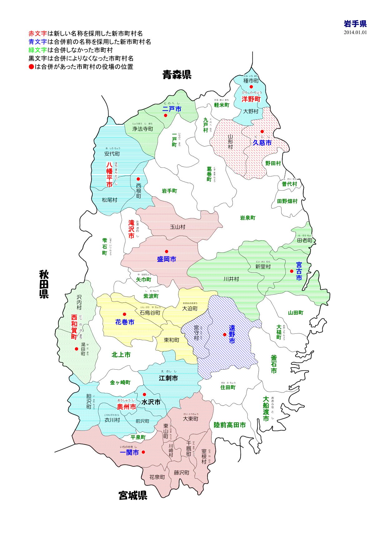 岩手 県 河川 情報 システム