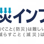 【平成30年7月豪雨に関する記事一覧】