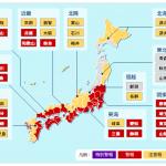 台風11号、警報発令中各県のTwitter等災害発信状況(7/16 16:55現在)