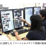 NHK報道局が実践している「ソーシャル・リスニング・チーム」とは?