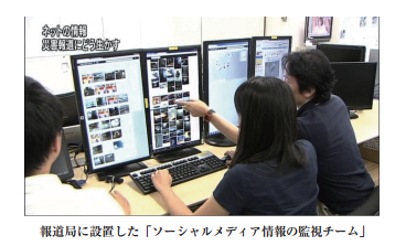 www_nhk_or_jp_bunken_book_regular_media_media11_2_06_pdf