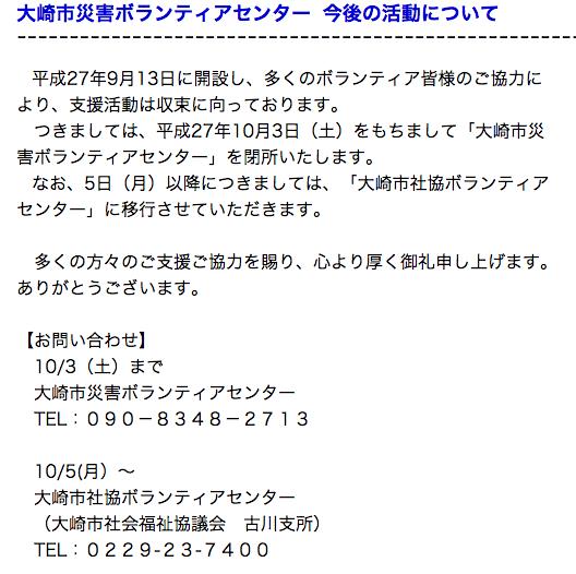 スクリーンショット 2015-09-29 22.28.32