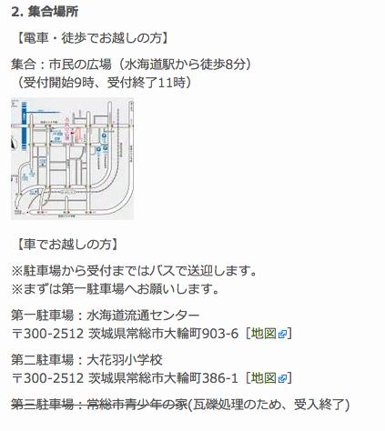 スクリーンショット 2015-09-27 4.57.41