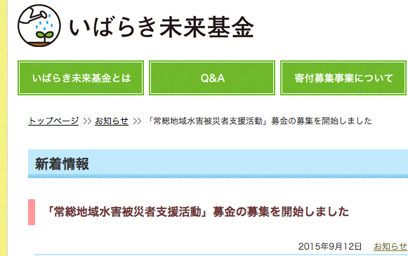 スクリーンショット 2015-09-13 3.35.48