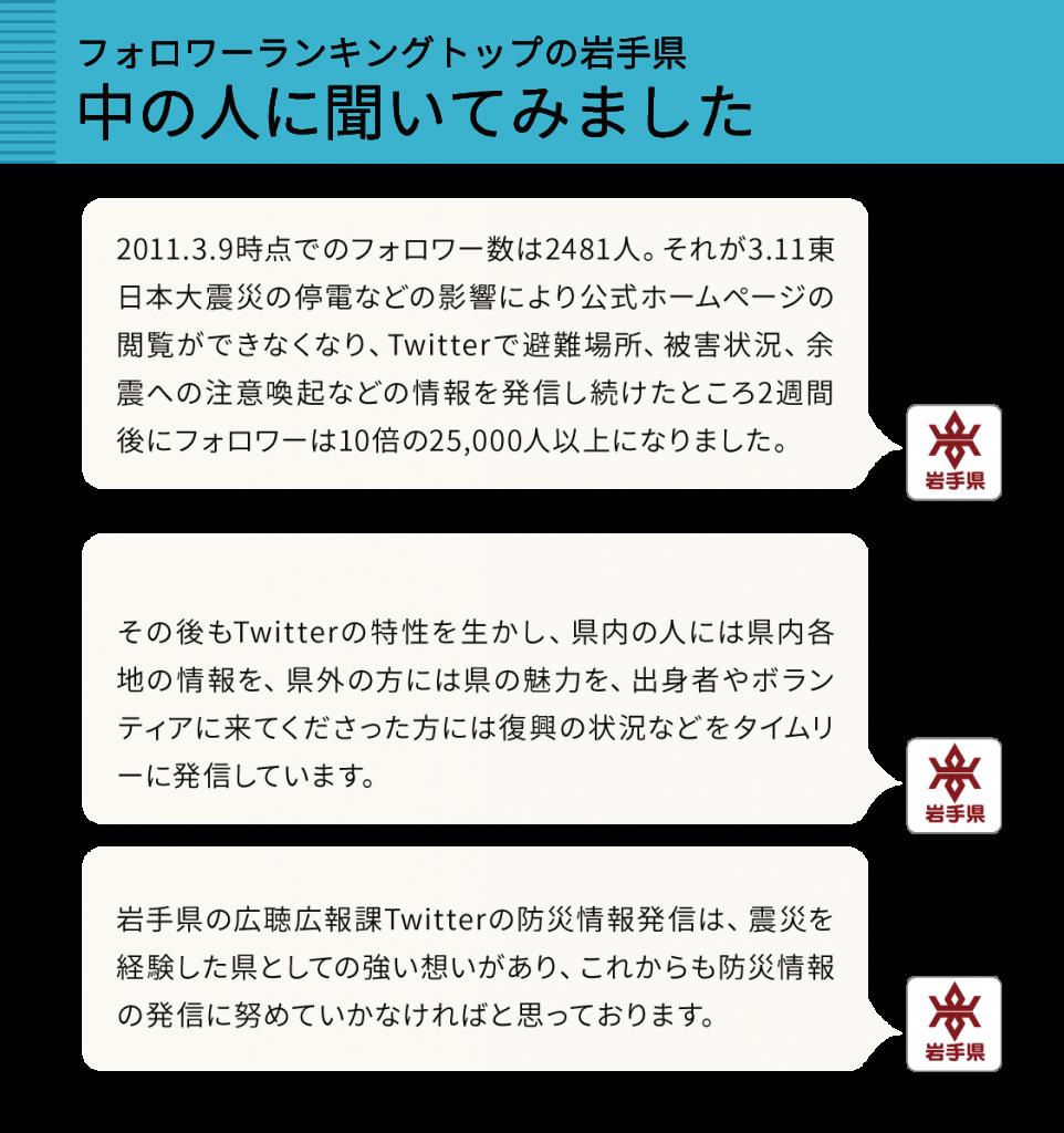 press-ai_05