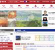 「平成28年熊本地震」自治体別被害/発信情報( 2016/4/15 11:00現在)