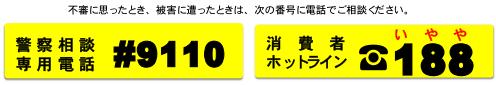 seifu_oshirase16_02
