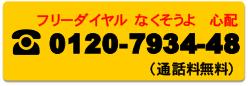 seifu_oshirase17_02