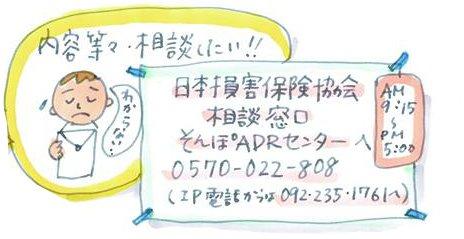 イラスト:株式会社しごと総合研究所 山田夏子