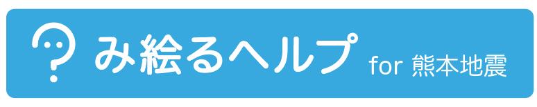 スクリーンショット 2016-05-04 21.10.04