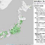 災害に関わる「言い伝え」マップを公開しました。