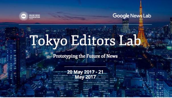 レポート:5/21メディアによる災害報道ハッカソン #EditorsLab