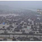 「H.30(2018年)7月豪雨」被害状況まとめその2(7/8 24時現在)